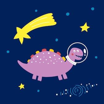 Space dinosaur, vector illustration for children s fashion.