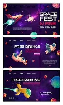 Космический dj fest баннеры с космонавтом и космическим кораблем