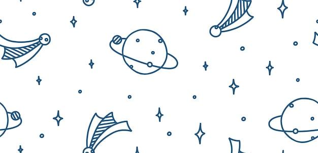 행성 달 별과 혜성 우주 공간 원활한 패턴으로 공간 낙서