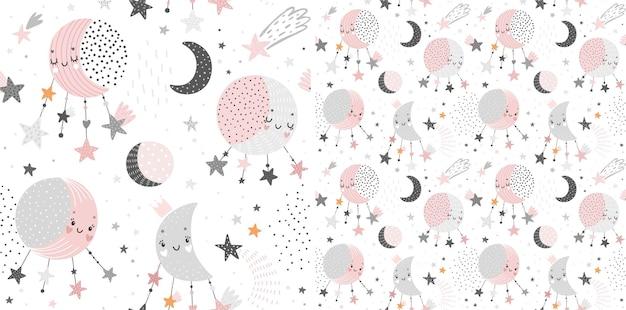月と星と宇宙の夢の幼稚なかわいいシームレスな手描きのパターン