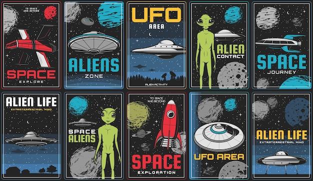 우주 탐사, 외계 생명체 및 ufo 접촉 포스터