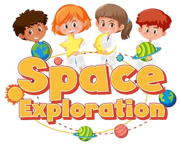 白で隔離されたスペース要素を保持している子供との宇宙探査