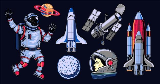 スペースフラットイラストセット。宇宙飛行士、スペースシャトル、土星、衛星分離ベクトルイラストコレクションのカラーコミック要素。ロゴデザインと宇宙の概念