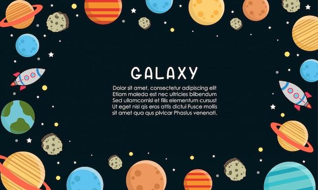 スペースギャラクシー星座パターンプリントは、惑星セットのイラストで、織物に使用できます。 Premiumベクター