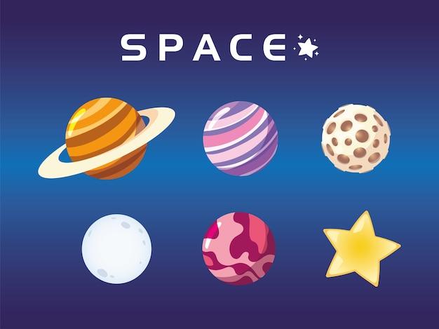 우주 은하계 태양계 달 별과 행성 그림