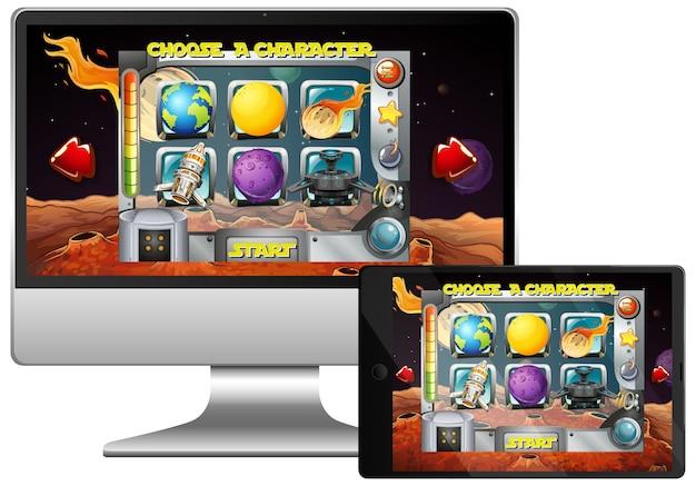 컴퓨터 화면에서 우주 게임