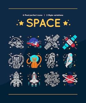 Набор космических иллюстраций