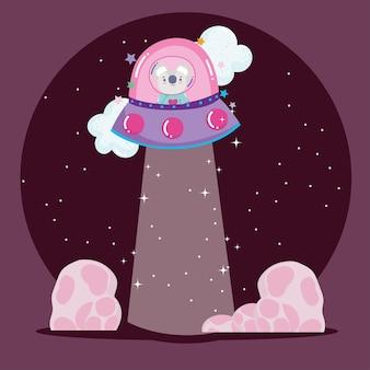 Space koala in ufo adventure explore animal cartoon  illustration
