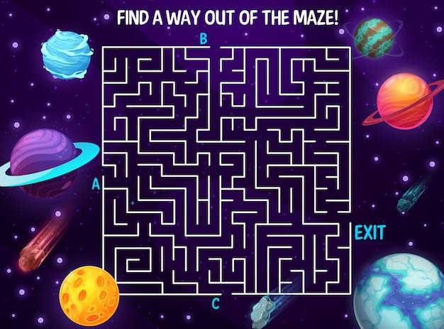 Космический лабиринт, мультяшная галактика. детские векторные настольные игры с планетами и метеоритами в глубоком космосе. настольная игра с тропинкой в пространстве с тремя входами и одним выходом. загадка с космическим фантастическим миром