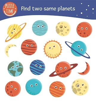 Space matching activity for preschool children