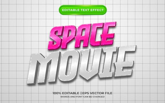 Стиль шаблона текстового эффекта космического фильма