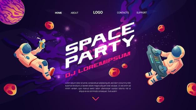 Мультипликационные листовки космической вечеринки, приглашение на музыкальное шоу с диджеем-космонавтом с проигрывателем в открытом космосе