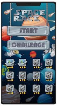 스마트 폰 화면에서 우주 경주 미션 게임