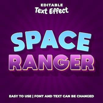 Space rangerゲームのロゴの編集可能なテキスト効果スタイル