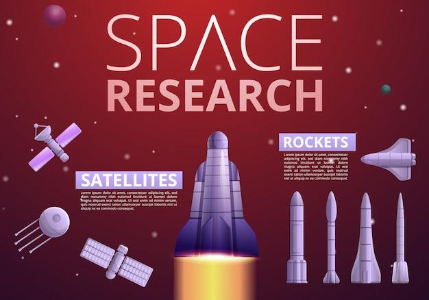 우주 연구 기술 인포 그래픽. 우주 연구 기술 벡터 infographic의 만화