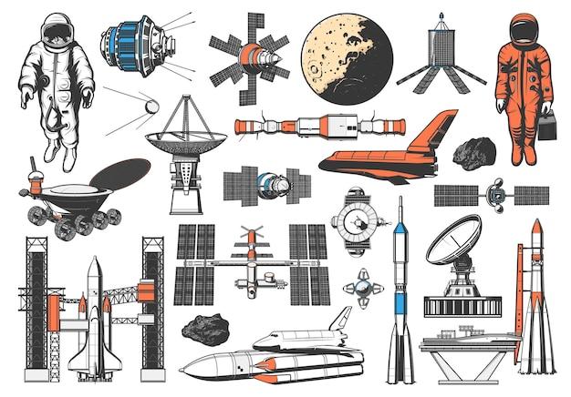 宇宙ロケット、銀河衛星、宇宙船
