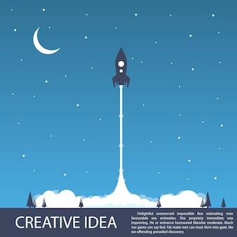 宇宙ロケット打ち上げアートクリエイティブ。ベクトルイラスト