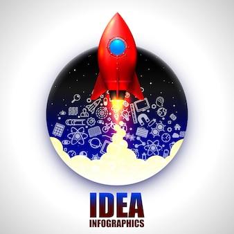 宇宙ロケットの打ち上げ、スタートアップの創造的なアイデア、ロケットの孤立した背景、ベクトル図