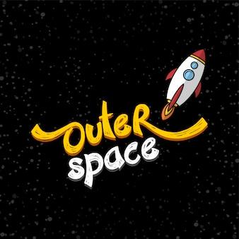 Space rocket shuttle vector art