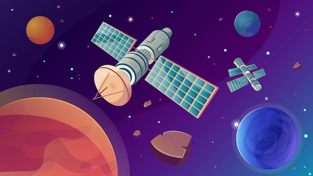 宇宙空間の風景の星や惑星と隕石と人工衛星のイラストを使用した宇宙衛星フラットコンポジション