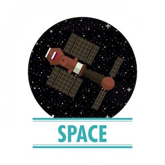 Космический спутник на круглом символе