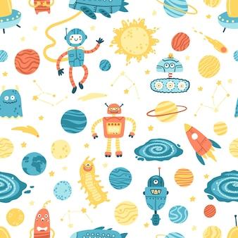 スペースシームレスパターン。銀河、惑星、ロボット、エイリアン。