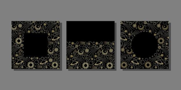 Космические бесшовные шаблоны для обложек поздравительных открыток