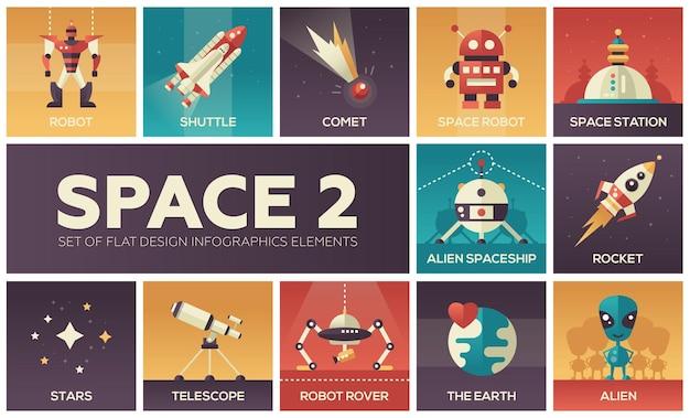 공간 - 평면 디자인 인포 그래픽 요소의 집합입니다. 사각형 웹 아이콘의 다채로운 컬렉션입니다. 로봇, 셔틀, 혜성, 역, 외계인 우주선, 로켓, 별, 망원경, 로버, 지구
