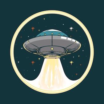 Space ship illustration