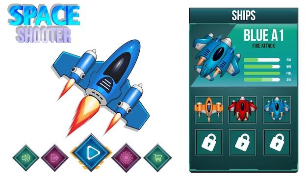 우주 사수 게임 ui 메뉴 팝업