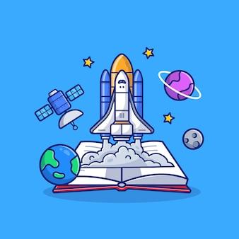 Спейс шаттл с книгой, спутник и планет мультяшный иллюстрации.