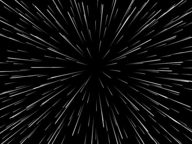 宇宙速度。スターバーストの動的な線または光線を抽象化します。