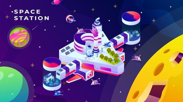宇宙ステーション-等角図