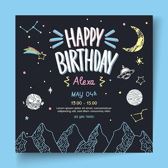 Space theme birthday squared flyer