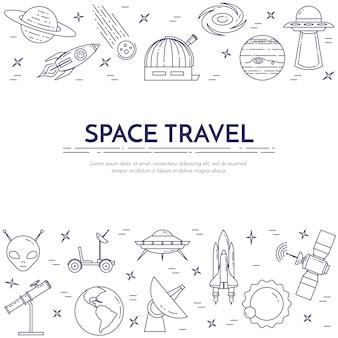 우주 여행 라인 배너입니다. 행성, 우주선, ufo, 위성, 망원경 및 기타 우주 무늬의 요소 집합입니다. 웹 사이트, 카드, infographic, 광고에 대 한 개념. 벡터 일러스트 레이 션