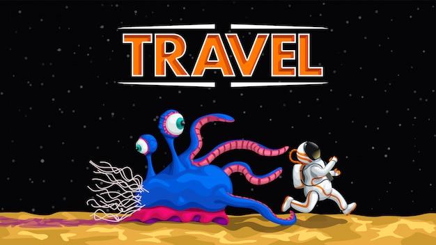 宇宙人と宇宙旅行