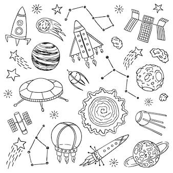空間ベクトルイラストセット。手描き落書きスケッチ。漫画の惑星、ロケット、星、小惑星、その他の宇宙要素