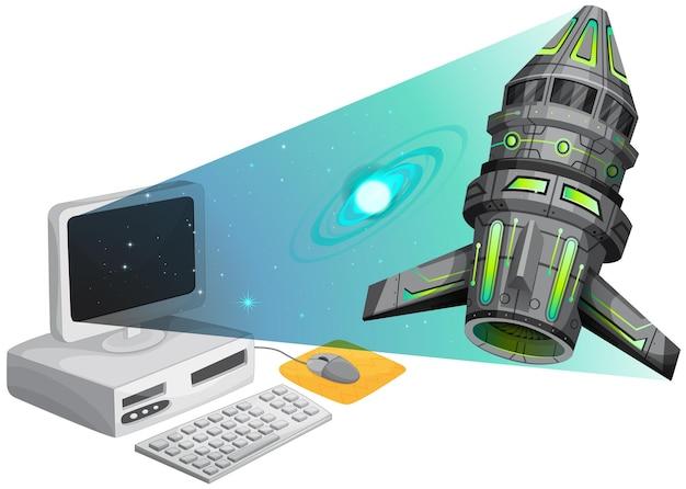 コンピューターの画面から浮かぶ宇宙船