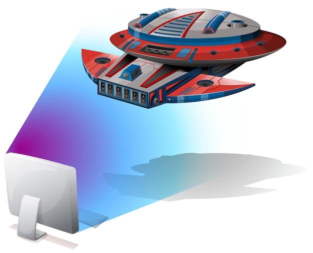 コンピューターの画面から飛び出す宇宙船