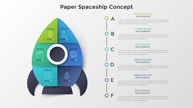 6つのカラフルな部分に分割された宇宙船または宇宙船。スタートアッププロジェクトの立ち上げの6つのオプションまたはステップの概念。紙のインフォグラフィックデザインテンプレート。プレゼンテーション用のモダンなベクトルイラスト。