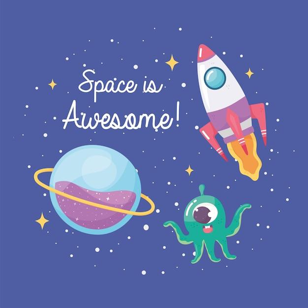 漫画風イラストの宇宙船惑星とエイリアン宇宙銀河天文学