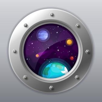 宇宙船のウィンドウビュー。ロケットから地球、星、惑星のある暗い空への舷窓