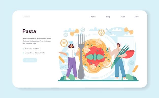Спагетти или макароны веб-баннер или целевая страница итальянская еда на тарелке