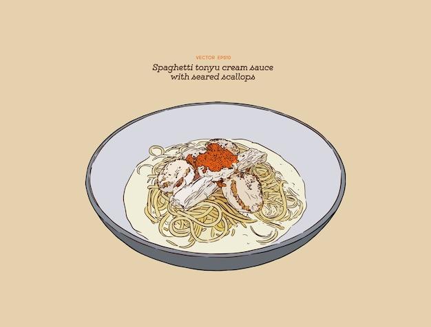 ホタテガイのスパゲッティトゥニュクリームソース