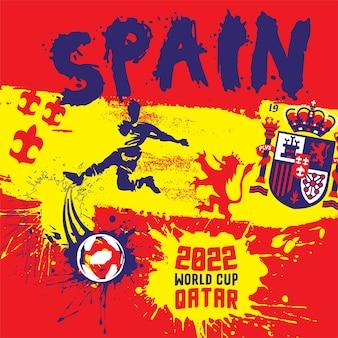 2022年ワールドカップカタールデザインのスペインサッカーサッカーポスターイラスト