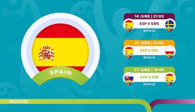スペイン代表チームのスケジュールは、2020年のサッカー選手権の最終段階で試合を行います。サッカー2020の試合のイラスト。