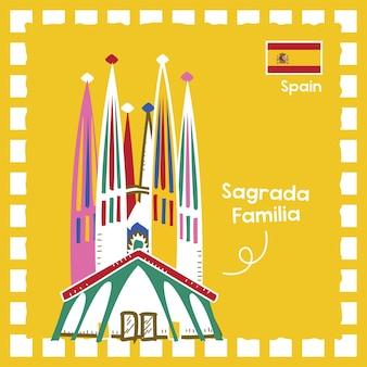 かわいいスタンプデザインのスペインサグラダファミリアのランドマークイラスト