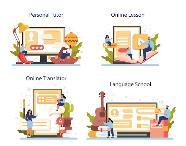 スペイン語学習オンラインサービスまたはプラットフォームセット。語学学校スペイン語コース。
