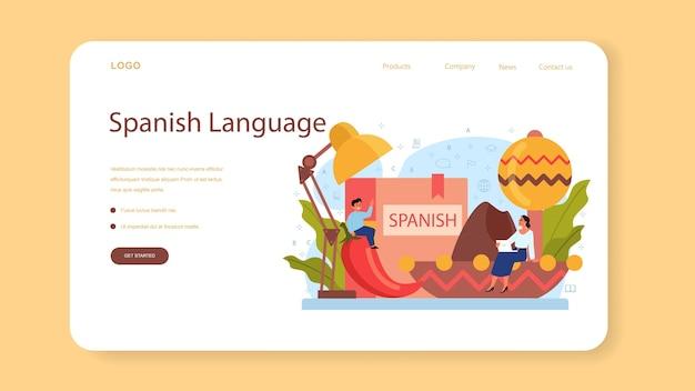Веб-баннер или целевая страница для изучения испанского