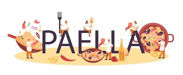 Традиционное испанское блюдо с морепродуктами и рисом на тарелке